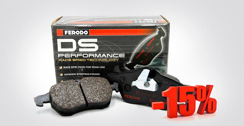 pastillas-de-freno-ferodo-racing-ds-performance